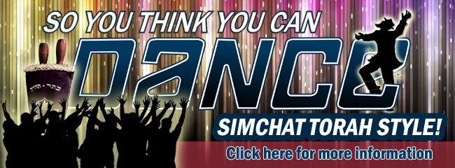 Simchat Torah Banner (tabs)